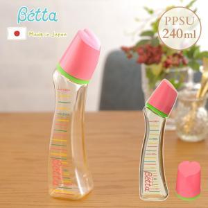 哺乳びん 出産祝い ほ乳瓶 ご出産祝い プレゼント ドクターベッタ 日本製 哺乳瓶(PPSU製) ブレイン  240ml BS3-240ml|ilovebaby