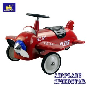 乗用玩具 足けり 乗り物 飛行機 アルタバーグ エアプレイン
