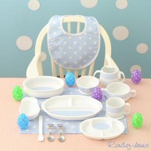 離乳食 食器セット ベビー 食器 赤ちゃん ランデブー はじめての食器13点セット ブルー 411220|ilovebaby