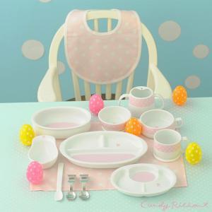 ベビー食器セット 離乳食食器セット 日本製 お食い初め 食器セット キャンディリボン はじめての食器13点セット  511924|ilovebaby