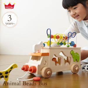 木のおもちゃ 型はめ 動物 プルトイ 乗り物 エド・インター アニマルビーズバス 806364