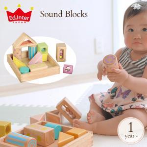 音 つみき 積み木 ブロック 木のおもちゃ エド・インター 音いっぱいつみき 806371