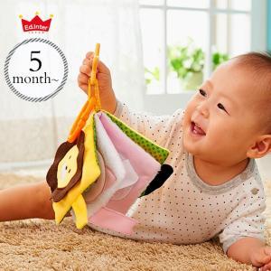 企画:日本、生産国:中国  対象年齢:5ヶ月〜  サイズ:W12×D4.5×H12cm  重量:60...