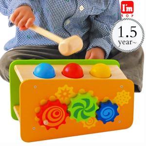 木のおもちゃ 木製玩具 ウッドトイ 木製トイ 知育おもちゃ I'm TOY  アイムトイ ビジーベン...