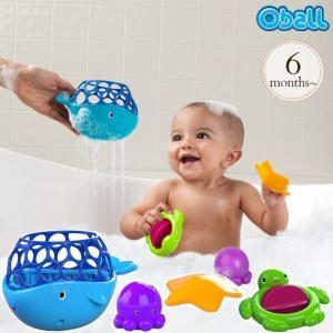 バストイ バスグッズ お風呂玩具 おふろおもちゃ 浮くおもちゃ オーボール タビースクープ・フレンズ  10068|ilovebaby