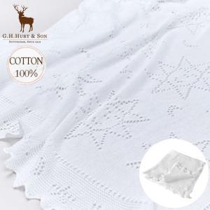 イギリス王室 出産祝い おくるみ ショール キャサリン妃 G.H.HURT & SON(ジーエイチハートアンドサン) スター&ムーンショール|ilovebaby