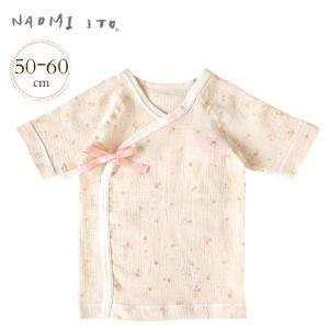 日本製 短肌着 新生児 出産準備 NAOMOI  ITO(ナオミイトウ) ベビークレープ短肌着 NAOMI ITO ピンク 9830|ilovebaby