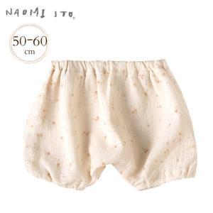 日本製 ベビー 出産祝い NAOMOI ITO(ナオミイトウ) ベビークレープブルマ NAOMI ITOチャーミングスマイルピンク  ピンク 9831|ilovebaby