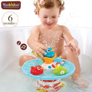 お風呂おもちゃ おふろおもちゃ バストイ シャワー 噴水 Yookidoo(ユーキッド) あひるの噴水ミュージカルレース  12760143|ilovebaby
