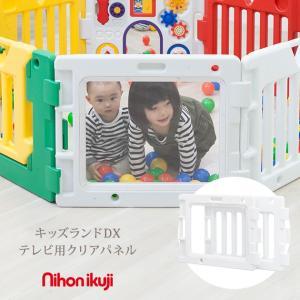 企画:日本、生産国:中国  対象年齢:6ヶ月頃〜3歳半頃  サイズ:1枚:約71×56×5cm、拡張...