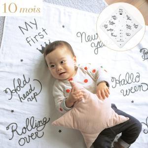 沐浴 湯上りタオル ガーゼ 出産準備 出産祝い 10mois(ディモワ) アニバーサリータオル ilovebaby