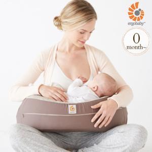 授乳枕 授乳 まくら 洗える エルゴ  Ergobaby エルゴベビー ナチュラルカーブ・ナーシングピロー  FDEG101010|ilovebaby