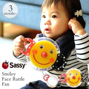 ガラガラ ラトル ミラー 鏡 おもちゃ Sassy(サッシー) スマイリー・フェイス・ラトル・ファン  TYSA80398 ilovebaby