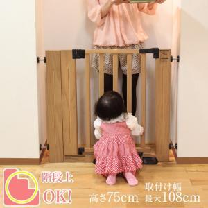 ベビーゲート 柵 赤ちゃん ベビー ゲート DEMBY(デンビー) 階段上でも使用可能 木製オートマチックゲート エクセレント 730031|ilovebaby