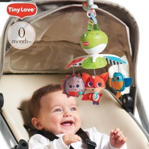 タイニーラブ TINY LOVE おもちゃ 出産祝い 企画:イスラエル、生産国:中国  対象年齢:お...
