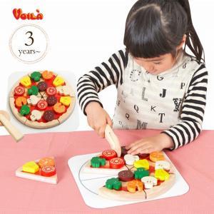 ピザ屋さん 木のおもちゃ ごっこ遊び おままごと お店やさん Voila ボイラ ヤミーピザ S619D