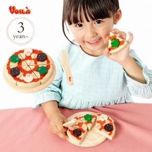 ピザ屋さん 木のおもちゃ ごっこ遊び おままごと お店やさん Voila ボイラ ピザ S033K