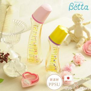 哺乳びん 出産祝い ほ乳瓶 ご出産祝い プレゼント ドクターベッタ 日本製 ギフト5点セット ブレインフラワー(PPSU哺乳瓶2本) |ilovebaby