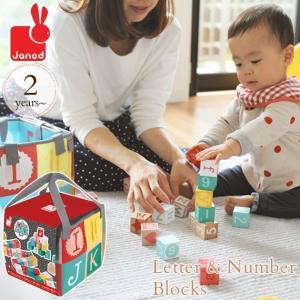 企画:フランス、生産国:中国  対象年齢:2歳から  サイズ:ブロック1ピース:W3.4×D3.4×...