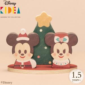 ディズニー キディア KIDEA 積み木 ブロック Disney|KIDEA  /クリスマス/SPECIAL TYKD00158