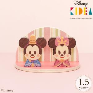 ディズニー キディア キデア KIDEA 積み木 ブロック Disney|KIDEA /ひなまつり TYKD00150の画像