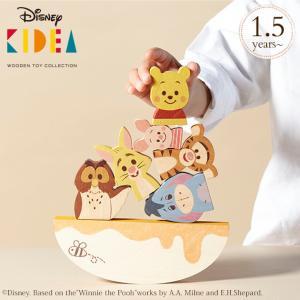 ディズニー キディア KIDEA 積み木 ブロック Disney|KIDEA BALANCE GAME/くまのプーさんとなかまたち TYKD00401