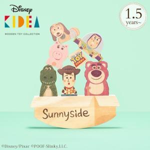 ディズニー キディア キデア KIDEA 積み木 ブロック Disney|KIDEA BALANCEGAME/トイ・ストーリー TYKD00402