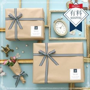 お祝い ギフト包装 プレゼント メッセージカード 【おまかせラッピング】有料ラッピング(クラフト) wrapping|ilovebaby