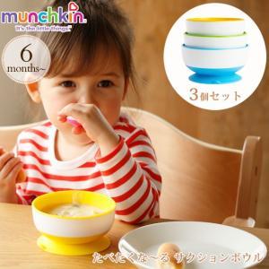 企画:アメリカ、生産国:中国  対象年齢:6ヶ月〜  サイズ:大:φ12×H6cm、中:φ11.5×...