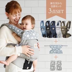 企画:本体:ベトナム、専用カバー、よだれパッド:日本  対象年齢:対象年齢体重3.2kg、身長50....