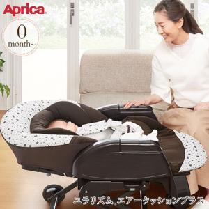 企画:日本(生産国:中国)  対象年齢:新生児(体重2.5kg)〜48カ月(体重18kg)まで  サ...