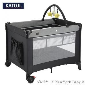新生児の赤ちゃんから使うことができる、便利なプレイヤード企画:生産国:中国  対象年齢:本体:0〜2...