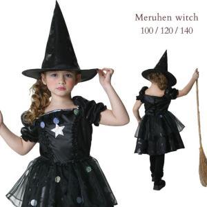 ハロウィン 衣装 子供 コスプレ  魔女 メルヘンウィッチ(ワンピース・帽子)黒
