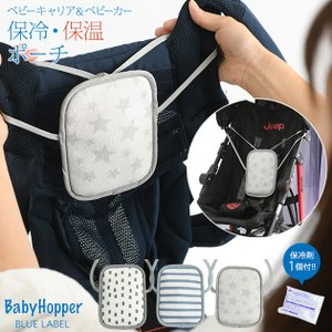 ベビーカーシート/保冷剤/抱っこ紐 企画:ポーチ:中国、ジェル:日本  対象年齢:  サイズ:W12...
