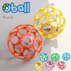 ボール ラトル がらがら オーボールラトル ベビーおもちゃ 知育玩具 リノトーイ オーボール ラトル