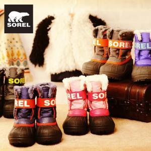 スノーブーツ レインブーツ キッズブーツ 子供靴 ソレル チルドレン スノー コマンダー|ilovebaby