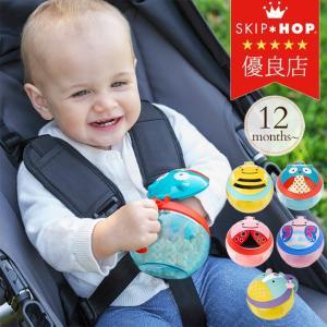おやつ 保存 収納 おでかけ 食洗器対応 SKIP HOP(スキップホップ) アニマルスナックカップ|ilovebaby