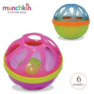 お風呂 おもちゃ バストイ 赤ちゃん 出産祝い munchkin(マンチキン) ベビーバスボール/ブルー|ilovebaby