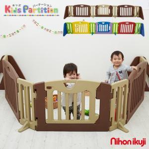 赤ちゃん 柵 とおせんぼ パネル キッズパーテーション|ilovebaby