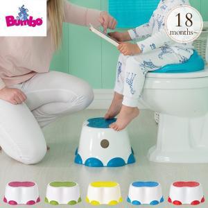ステップ 踏み台 トイレトレーニング 洗面台 バンボ Bumbo(バンボ) バンボ ステップ|ilovebaby