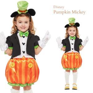 ハロウィン 衣装 子供 仮装 ディズニー ディズニー パンプキンミッキー ol06