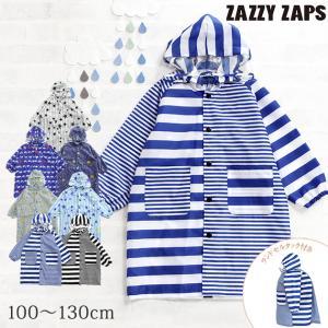 レインコート キッズ ランドセル対応 子ども かわいい Zazzy Zaps(ザジーザップス) レインコート|ilovebaby