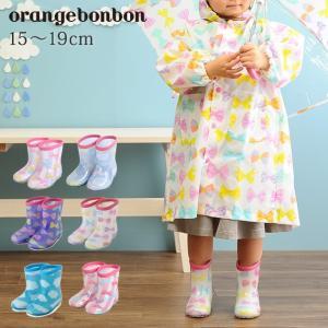 レインブーツ レインシューズ キッズ 子供用 長靴 orange bonbon(オレンジボンボン) レインシューズ|ilovebaby