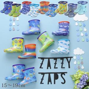 レインブーツ レインシューズ キッズ 子供用 長靴 Zazzy Zaps(ザジーザップス) レインシューズ|ilovebaby