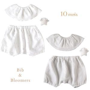日本製 ベビー 男の子 出産祝い フィセル 10mois(ディモワ) ベビークレープ ビブ&ブルマホワイト|ilovebaby