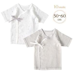 日本製 短肌着 新生児 出産準備 10mois(ディモワ) ベビークレープ短肌着 10mois|ilovebaby