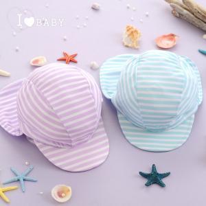 帽子 子供 日よけ付き かわいい I LOVE BABY(アイラブベビー) シャーベットボーダーフラップ付 UVキャップ|ilovebaby