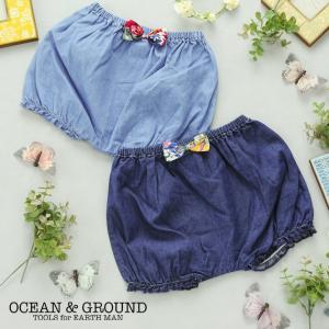 赤ちゃん ブルマ 男の子 デニム 出産祝い OCEAN&GROUND(オーシャンアンドグラウンド)  ベビーブルマCandy|ilovebaby