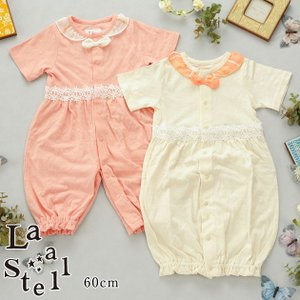 おしゃれ 女の子 フリル 出産祝い ロンパース La Stella(ラステラ) レースドレス&オーバーオール|ilovebaby