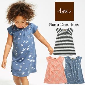 Aライン  tea collection(ティ コレクション) Flutter Dress フラッタードレス・ワンピース|ilovebaby